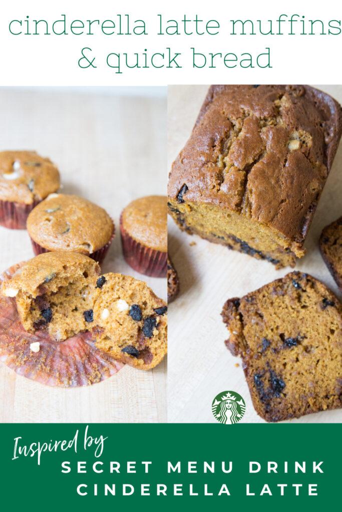 cinderella latte muffins quick bread